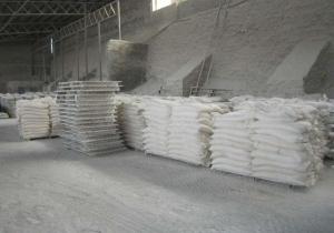 污水处理氧化镁(轻烧粉)